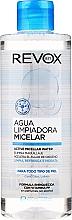 Парфюмерия и Козметика Мицеларна вода - Revox Aqua Limpiadora Micellar