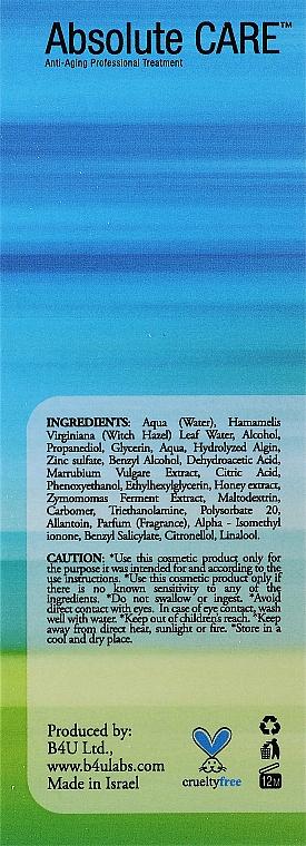 Гел за лице за мазна и комбинирана кожа - Absolute Care Prebiotic Beauty Spot Rescue Gel — снимка N3