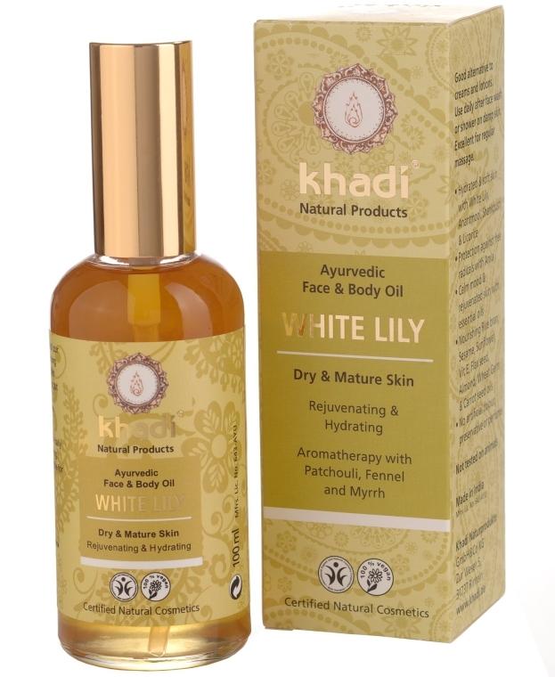 """Масло за лице и тяло """"Бяла лилия"""" - Khadi"""