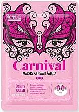 Парфюмерия и Козметика Памучна хидратираща маска за лице - Muju Carnival Beauty Queen