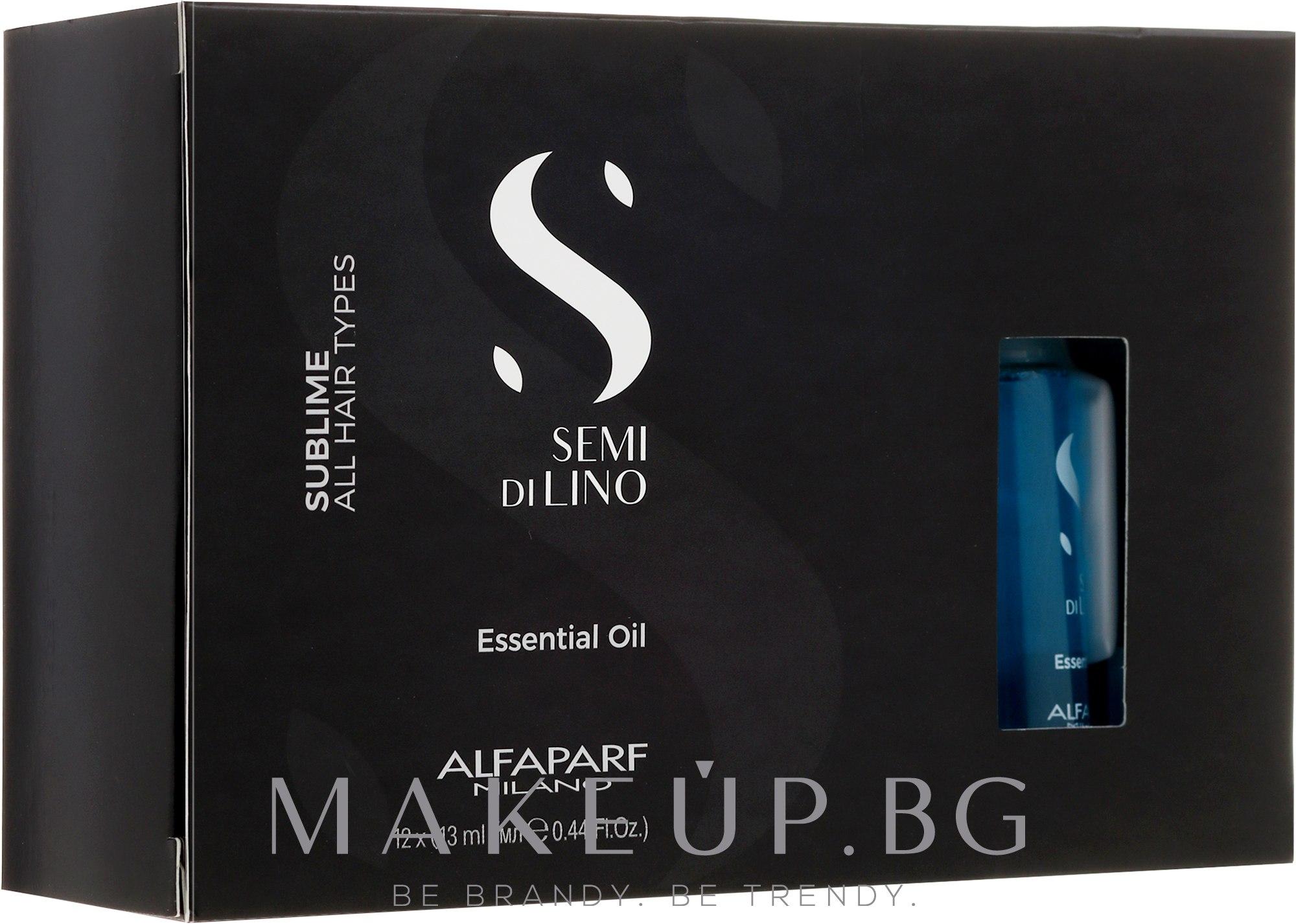 Хидратиращо масло за блясък на косата - Alfaparf Illuminating Essential Oil — снимка 12x13 ml