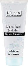 Парфюмерия и Козметика Минерална кална маска с алое вера и дуналиела - Dr. Sea Mineral Mud Mask