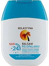 Парфюмерия и Козметика Балсам за след слънце - Kolastyna S.O.S Balsam 24H (мини)