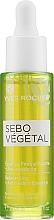 Парфюмерия и Козметика Изглаждаща есенция за лице с антиоксидантен ефект - Yves Rocher Sebo Vegetal Rebalancing + Antioxidant Essence