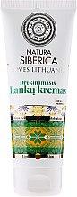 Парфюми, Парфюмерия, козметика Овлажняващ крем за ръце - Natura Siberica Loves Lithuania Moisturizing Hand Cream