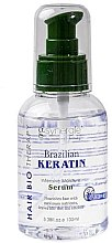 Парфюми, Парфюмерия, козметика Спрей-серум за коса - G-synergie Brazilian Keratin Intensive Moisture Serum Spray