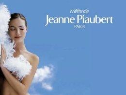 Тонизиращ масажор за лице и шия - Methode Jeanne Piaubert Stimuloval for the Toning Massage of the Face and Throat — снимка N4