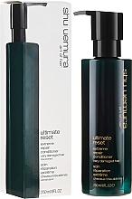 Парфюмерия и Козметика Възстановяващ балсам за коса - Shu Uemura Art of Hair Ultimate Reset Conditioner