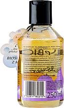 Детски хипоалергенен гел за тяло - Only Bio Fitosterol — снимка N2