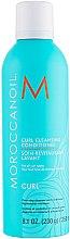 Парфюмерия и Козметика Почистващ балсам за къдрава коса 2 в 1 - Moroccanoil Curl Cleansing Conditioner