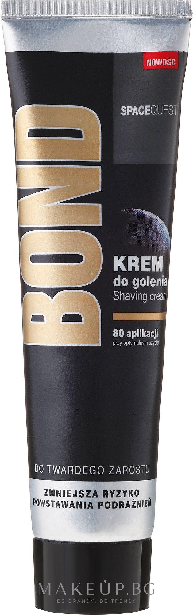 Крем за бръснене с глицерин - Pharma CF Bond Shaving Cream — снимка 100 ml
