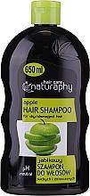 Парфюмерия и Козметика Шампоан за суха и изтощена коса с аромат на ябълка - Bluxcosmetics Naturaphy Apple Hair Shampoo
