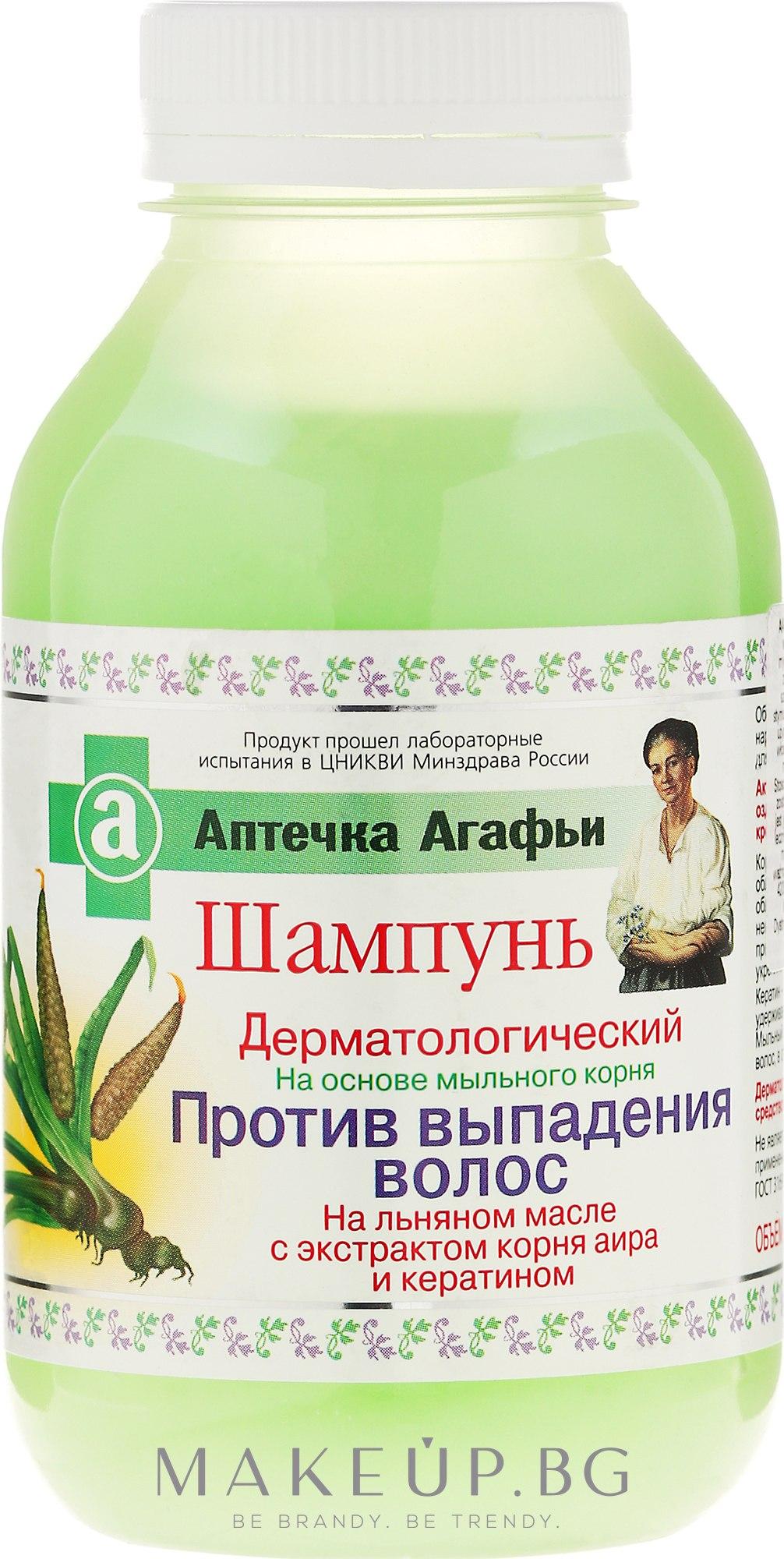 Шампоан против косопад - Рецептите на баба Агафия Аптечка Агафия — снимка 300 ml