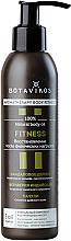 """Парфюмерия и Козметика Масажно масло за тяло """"Фитнес"""" - Botavikos Fitness Massage Oil"""