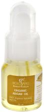 Парфюмерия и Козметика Арганово масло 100% - Biocosmetics Organiczny Olej Arganowy