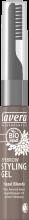 Парфюми, Парфюмерия, козметика Гел за вежди - Lavera Eyebrow Styling Gel