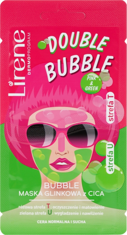 Двойна маска за лице - Lirene Double Bubble Cica Mask