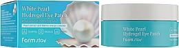 Парфюмерия и Козметика Хидрогелни пачове за лице с екстракт от перла - FarmStay White Pearl Hydrogel Eye Patch