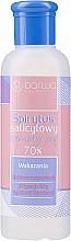 Парфюмерия и Козметика Козметичен салицилов спирт - Barwa