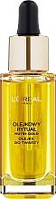 Парфюмерия и Козметика Регенериращо масло за лице - L'Oreal Paris Nutri Gold Face Oil Dry Skin