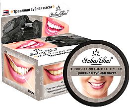 Парфюмерия и Козметика Билкова паста за зъби с активен въглен - Sabai Thai Herbal Charcoal Toothpaste