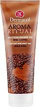 """Душ гел """"Ирландско кафе"""" - Dermacol Aroma Ritual Shower Gel Irish Coffee — снимка N1"""