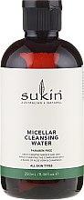 Парфюми, Парфюмерия, козметика Мицеларна почистваща вода за лице - Sukin Micellar Cleansing Water