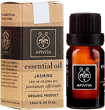 "Етерично масло ""Жасмин"" - Apivita Aromatherapy Organic Jasmine Oil — снимка N1"