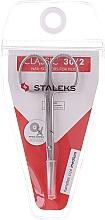 Парфюмерия и Козметика Детска ножица за нокти SC-30/2 (H-04) - Staleks Classic 30 Type 2