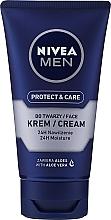 """Парфюмерия и Козметика Крем за след бръснене """"Класически"""" - Nivea For Men After Shave Cream"""