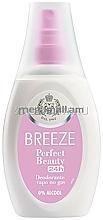 Парфюмерия и Козметика Breeze Deo Spray Perfect Beauty - Спрей дезодорант за тяло