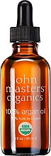 Парфюмерия и Козметика Арганово масло - John Masters Organics 100% Argan Oil