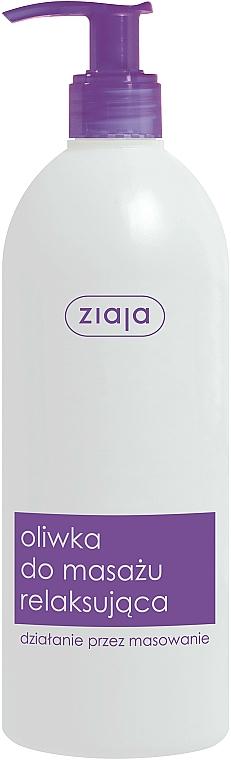 Масажно релаксиращо масло - Ziaja Body Oil