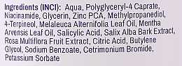 Почистващ тоник за лице - Ava Laboratorium Acne Control Professional Freshwater Cleansing Toner — снимка N3