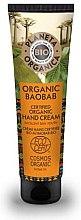 Парфюмерия и Козметика Укрепващ крем за ръце - Planeta Organica Organic Baobab Hand Cream