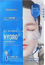 Парфюми, Парфюмерия, козметика Биоцелулозна маска за лице с церамиди - Mediheal Capsule 100 Bio Seconderm Hydro 2 Step Face Mask