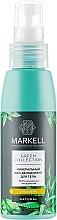 Парфюмерия и Козметика Био-дезодорант с алое вера - Markell Cosmetics Green Collection Deo Aloe Vera