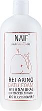 Парфюмерия и Козметика Релаксираща пяна за вана - Naif Baby & Kids