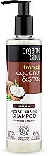 """Парфюми, Парфюмерия, козметика Шампоан за коса """"Кокос и масло от ший"""" - Organic Shop Coconut Shea Moisturising Shampoo"""