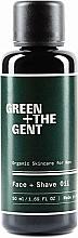 Парфюмерия и Козметика Масло за бръснене и грижа за лице - Green + The Gent Face + Shave Oil