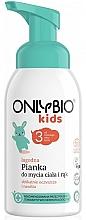 Парфюмерия и Козметика Детска почистваща пяна за тяло и ръце - Only Bio Kids