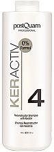 Парфюми, Парфюмерия, козметика Възстановяващ кератинов шампоан - PostQuam Keractiv Reconstructor Shampoo With Keratin
