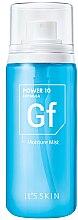 Парфюмерия и Козметика Хидратиращ спрей за лице - It's Skin Power 10 Formula GF Moisture Mist