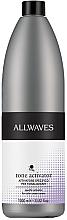 Парфюмерия и Козметика Кремообразен окислител - Allwaves Tone Activator