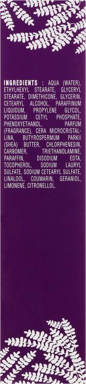 Крем Псокалмин, при псориазис и дерматит, мл.