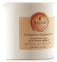 """Парфюмерия и Козметика Масажна свещ """"Изглаждащ карамел"""" - Flagolie Caramel Smoothing Massage Candle"""