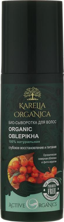 """Био серум за дълбоко възстановяване и подхранване на косата """"Organic Oblepikha"""" - Фратти НВ Karelia Organica"""