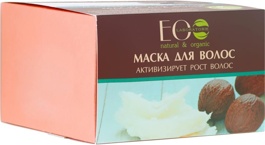 Маска активираща растежа на косата - ECO Laboratorie Hair Mask
