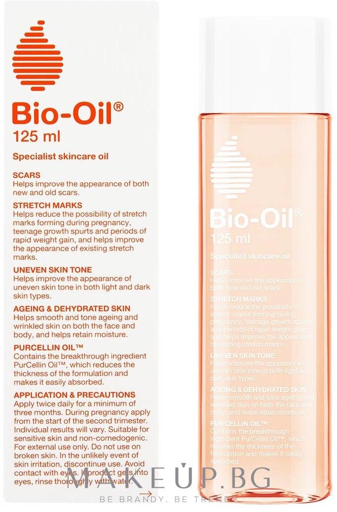 Масло за тяло против стрии и белези - Bio-Oil Specialist Skin Care Oil — снимка 125 ml