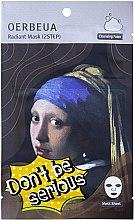 Парфюми, Парфюмерия, козметика Двустепенна маска за лице - Oerbeua Don't Be So Serious Mask Sheet